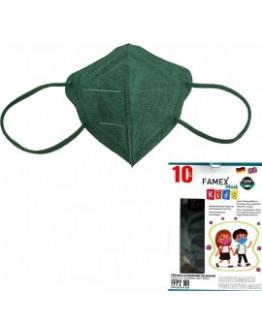 Famex Mask Kids Παιδικές Μάσκες Προστασίας FFP2